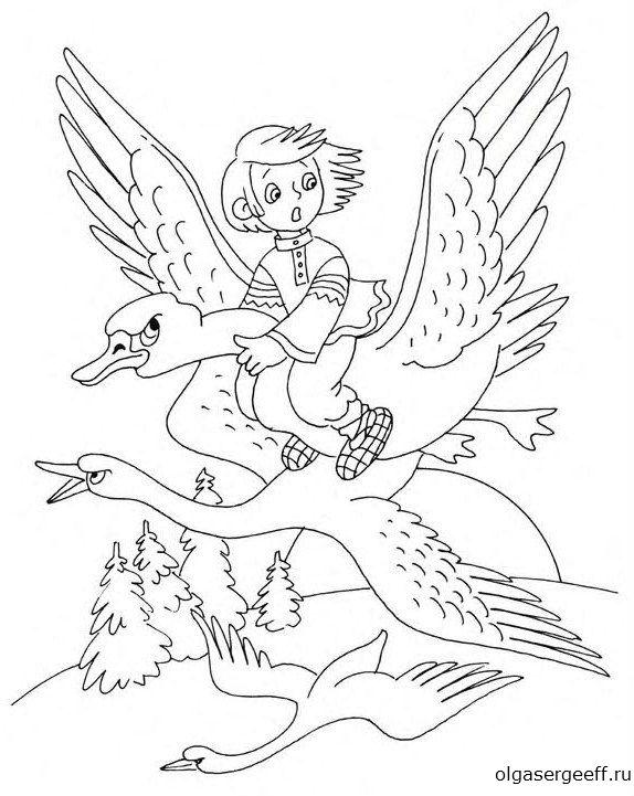 Раскраска «Персонажи русских народных сказок» Гуси ...