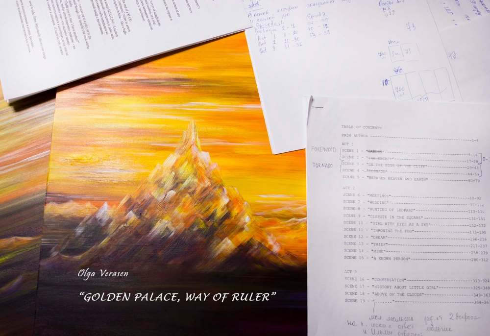 "In March my new book ""Golden Palace. Way of Ruler"" will be published. Welcome!"