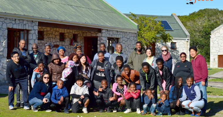 2017 Vuku (Golden Rule Families) Retreat