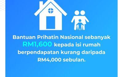 Cara Mohon Bantuan Prihatin Nasional (BPN)