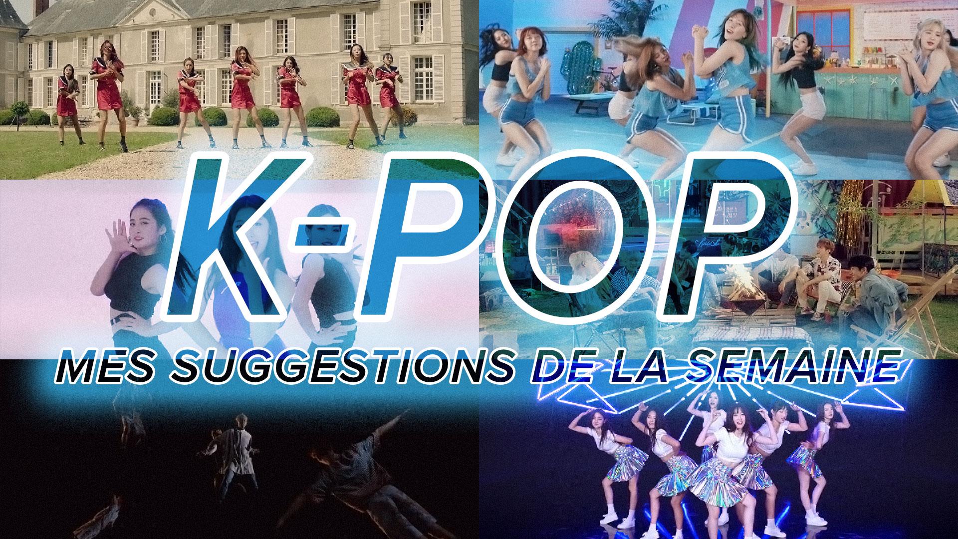 K-Pop du 23 au 29 juillet 2017
