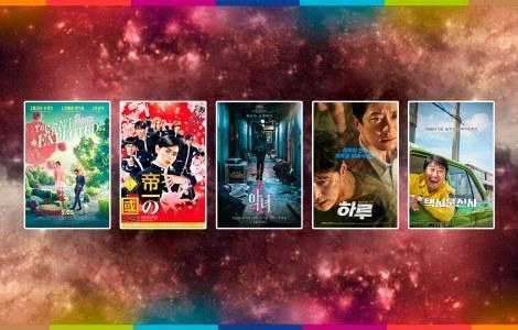Top 5 films Asiatiques