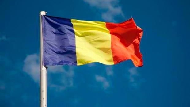 drapel3 - La Mulți Ani România!