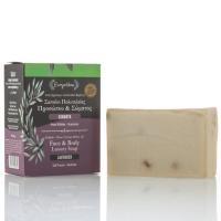 Handgefertigte Olivenölseife Lavendel