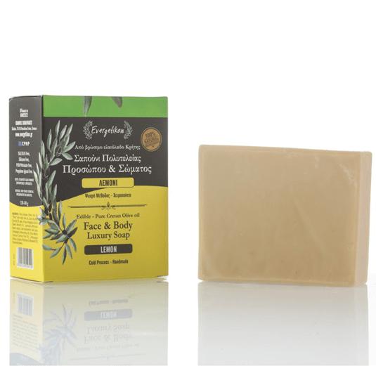 Olivenölseife Zitrone, handgefertigt