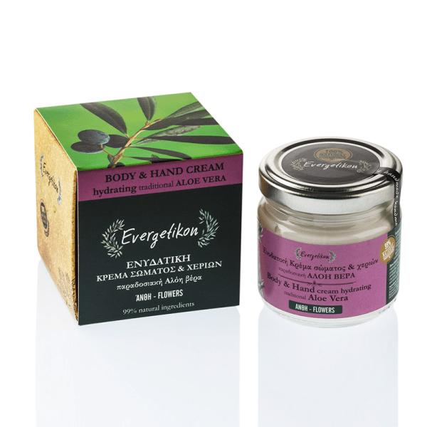 Olivenöl Handcreme Aloe Vera