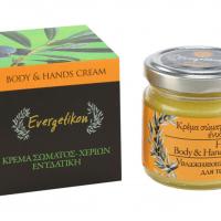 Olivenöl Handcreme