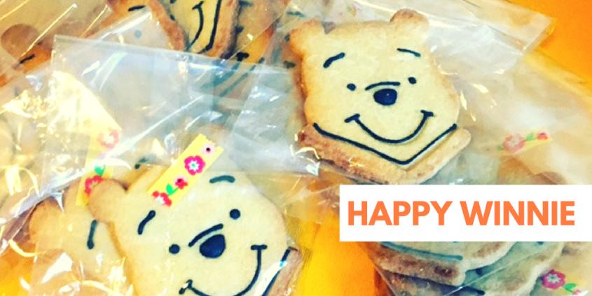 Happy 90′ Winnie