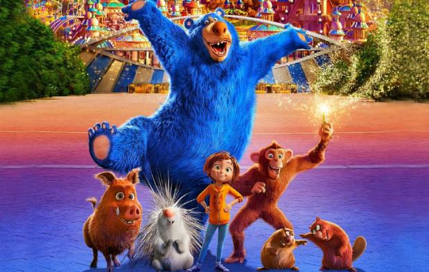 Le Parc des Merveilles #cinema