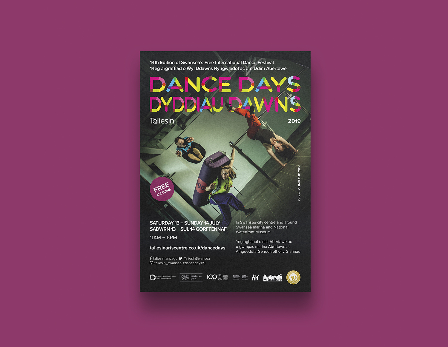 Dance Days Poster