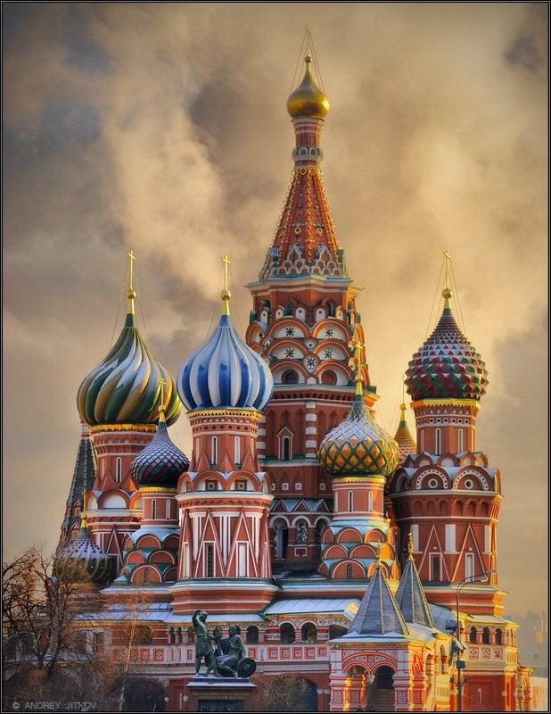 Vasilijkatedralen i Moskva