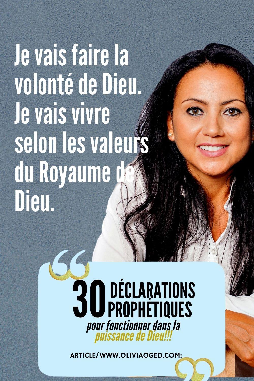 30 DÉCLARATIONS PROPHÉTIQUES POUR FONCTIONNER DANS LA PUISSANCE DE DIEU!!!