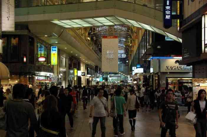 Galerie commerciale à Kobé (12 septembre 2007)