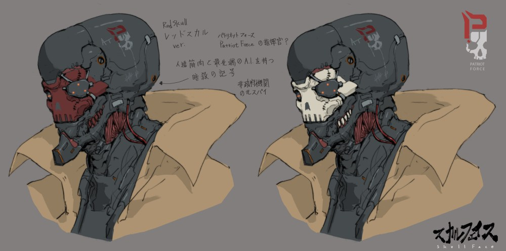 ching-yeh-skull-face