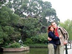 2007 Surprenante Chine Hangzhou