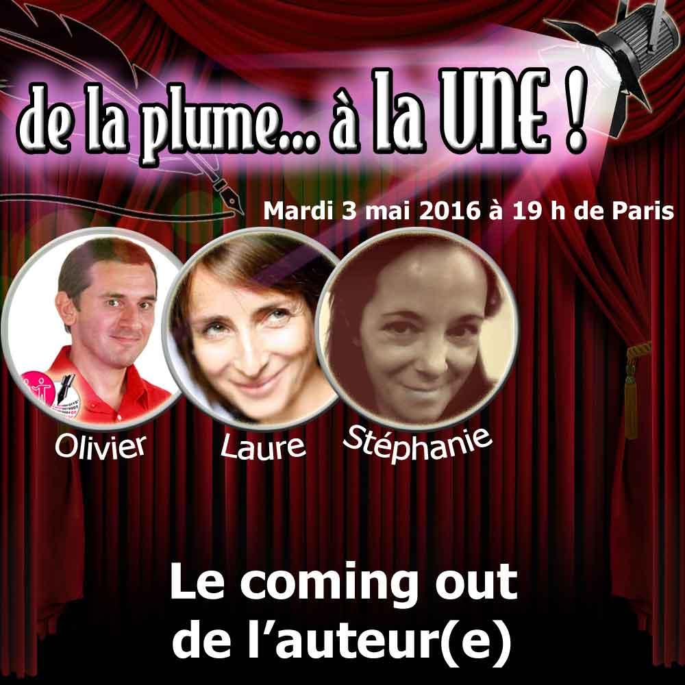 le coming out de l'auteur/e - de la plume à la UNE - OlivierRebiere.com