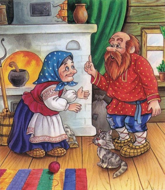 Сказки с картинками для детей младшего и среднего возраста ...