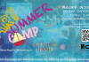 art_summer_camp_banner
