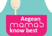 aegean_mama_know_best.jpg