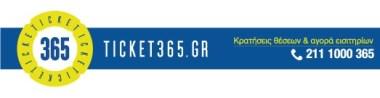 ticket365.gr
