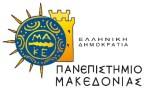 panepistimio_makedonias