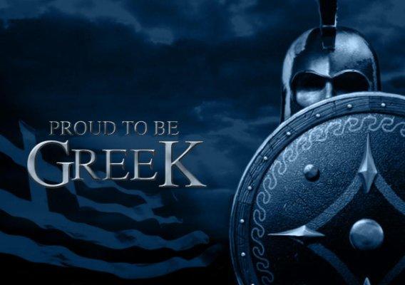 Έλληνες