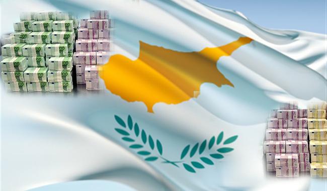 κυπρος-ευρω