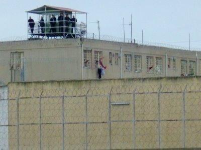 φυλακες τρικαλων