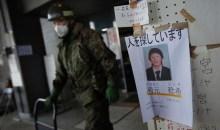 Τι τρέχει με το φαινόμενο Johatsu στην Ιαπωνία;
