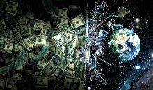 Στο… Πνεύμα της Εποχής: Τα εθνικά χρέη δημιουργούνται για να μην αποπληρώνονται ποτέ