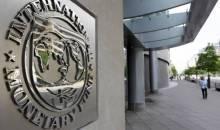 Τα επτά λάθη του ΔΝΤ στην Ελλάδα