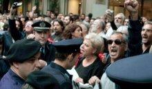 Ένταση στην μαθητική παρέλαση της Θεσσαλονίκης