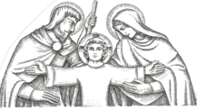 holy-family-logo
