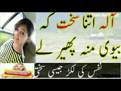 Desi Health Desi Nuskhe|100% working tips|Desi health tips in urdu| hindi| Natural health tip#21