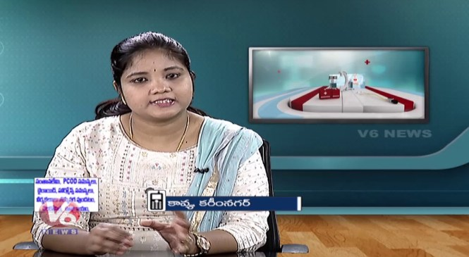 Reasons And Treatment For Infertility Problems   Ferty9 Hospitals   Good Health   V6 News