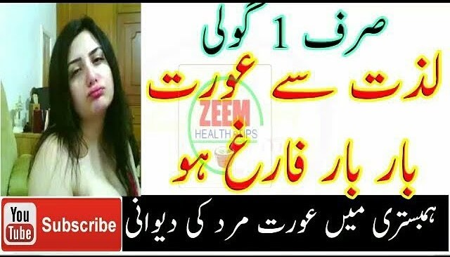 Desi Health Desi Nuskhe|100% working tips|Desi health tips in urdu|hindi|Natural health tip#32