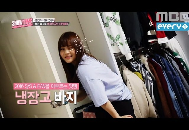 (Showtime MAMAMOOXGFRIEND EP.1) GFRIEND Umji's fashion tip
