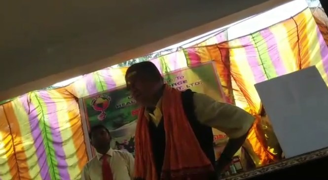 Uniqueforce Health Product Testmanual in Odia  video Dekhantu Sikhantu