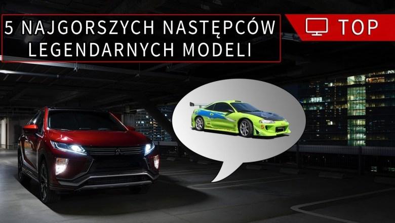 5 najgorszych następców legendarnych modeli | Project Automotive