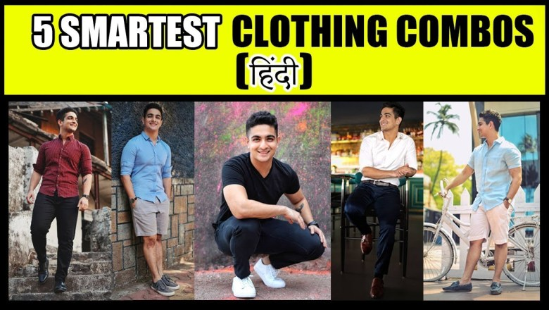 2018 Top 5 Men's Outfits – Detailed, Easy Men's Fashion Guide Hindi | BeerBiceps Men's Style