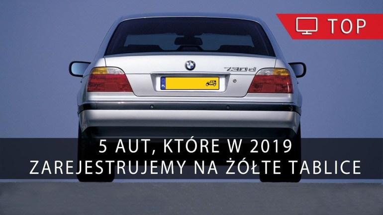 5 aut, które w 2019 zarejestrujemy na żółte tablice | Project Automotive