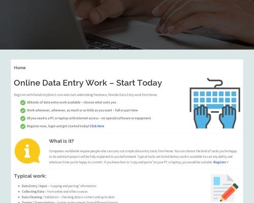 DataEntryDirect.com – Data Entry Work Online | Data Input Work Online