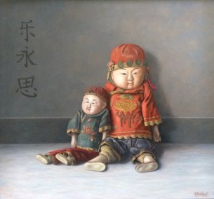 oude_chinese_popjes_38_x_40_cm_2