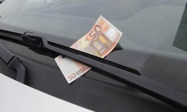 Αν δείτε λεφτά στον υαλοκαθαριστήρα μην πλησιάσετε το όχημα σας