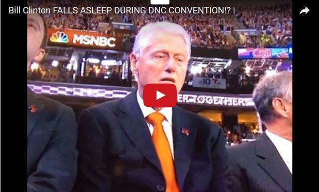 ΡΕΖΙΛΙΚΙ του Μπιλ Κλιντον Κοιμηθηκε στην ομιλια της Χιλαρυ