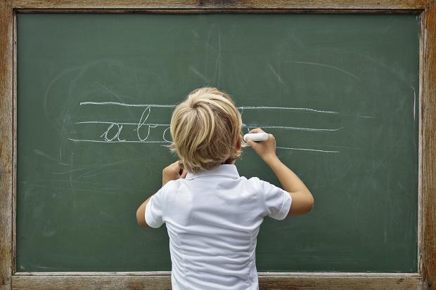 Γιατί οι παραδοσιακές μέθοδοι διδασκαλίας προάγουν περισσότερο τη γνώση;