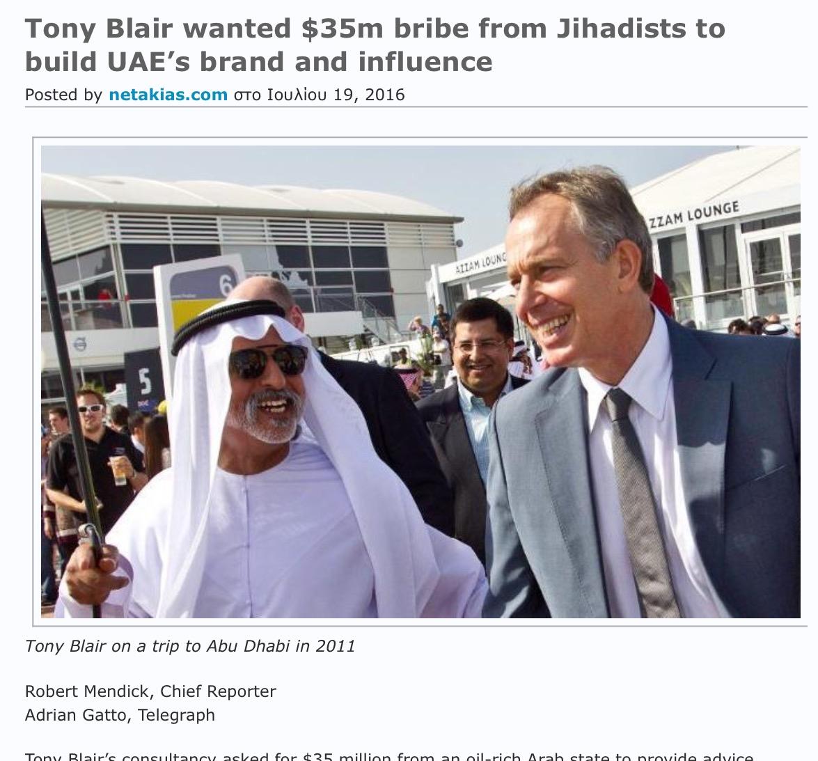 """""""Δωράκια"""" 35εκ παίρνει ο φίλος του Παπανδρέου, ο Τονυ Μπλερ για να κάνει μάρκετινγκ στους Ισλαμοφασιστες. Διακοπές Παπανδρέου-Μπλερ στην Σαντορίνη"""