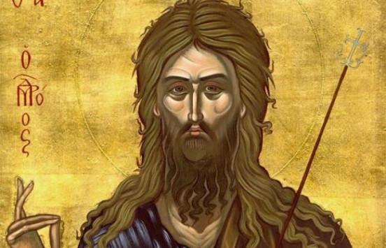 Άγιος Ιωάννης ο Πρόδρομος Τιμάται στις 29 Αυγούστου η Αποτομή της Τιμίας Κεφαλής του