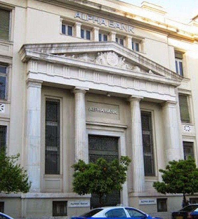 Το καλά κρυμμένο μυστικό Γιατί οι τράπεζες σε όλο τον κόσμο μοιάζουν με αρχαίους ελληνικούς ναούς;