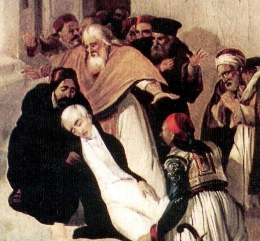 1831-Δολοφόνησαν τον Καποδίστρια και Εφημερίδα Πανηγύριζε! ΣΑΝ ΝΑ ΜΗΝ ΠΕΡΑΣΕ ΜΙΑ ΜΕΡΑ!